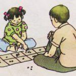 Trò chơi dân gian – Ô ăn quan
